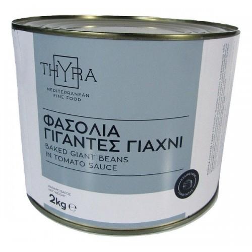 """Φασόλια Γίγαντες Γιαχνί """"Thyra"""" (2 Kg τεμάχιο/6 τεμάχια στο κιβώτιο)"""
