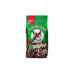 """Καφές Ελληνικός """"Λουμίδης"""" (981 gr τεμάχιο/12 τεμάχια στο κιβώτιο)"""