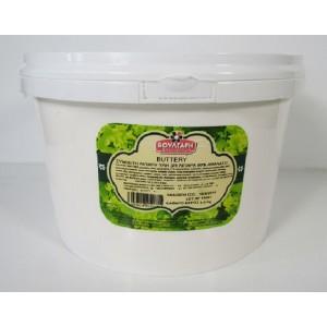 Βούτυρο  Αγελάδος (4,5 Kg τεμάχιο)