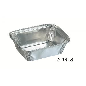 Σκεύος Αλουμινίου S - 14-3 (100 τεμάχια στο πακέτο/15 πακέτα στο κιβώτιο)