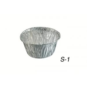 Σκεύος S1 (100 τεμάχια στο κιβώτιο/20 πακέτα στο κιβώτιο)