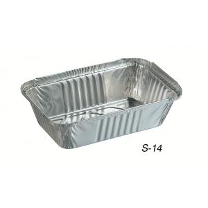 Σκέυος Αλουμινίου S - 14 (100 τεμάχια στο πακέτο/12 πακέτα στο κιβώτιο)