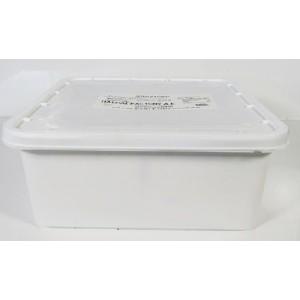 Λευκό Τυρί (Μη Γαλακτοκομικό) Μερίδες 100 gr (4 Kg τεμάχιο)
