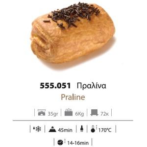 Κρουάσαν Μίνι Πραλίνα 35 gr τεμάχιο (6 Kg κιβώτιο)