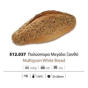 Ψωμί Πολύσπορο Μεγάλο Ξανθό Προψημένο Κατεψυγμένο (500 gr το τεμάχιο/18 τεμάχια στο κιβώτιο)