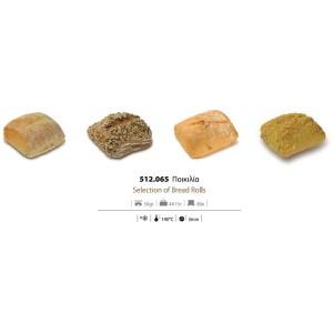 Ψωμί Κουβέρ Ποικιλία προψημένα 50 gr (4 πακέτα Χ 15 τεμάχια στο κιβώτιο)