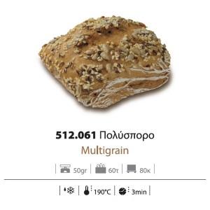 Ψωμί Κουβέρ Πολύσπορο προψημένα 50 gr (4 πακέτα Χ 15 τεμάχια στο κιβώτιο)
