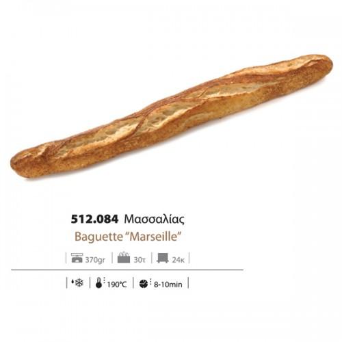 Μπαγκέτα Μασσαλίας προψημένη 370 gr (30 τεμάχιο κιβώτιο)