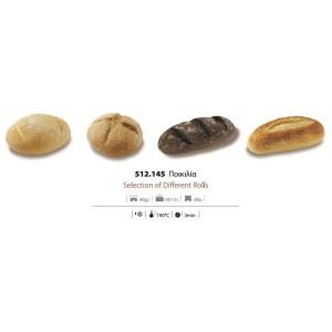 Ψωμί Κουβέρ Ποικιλία προψημένα 40 gr (4 πακέτα Χ 18 τεμάχια στο κιβώτιο)