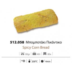 Ψωμί Σάντουιτς Μπομποτάκι Πικάντικο προψημένο 80 gr  (40 τεμάχια στο κιβώτιο)