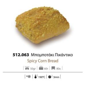 Ψωμί Κουβέρ Μπομποτάκι προψημένο 50 gr (60 τεμάχια στο κιβώτιο)