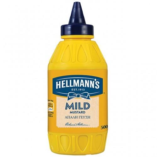 Μουστάρδα Άπαλη Hellmann's (500 Kg τεμάχιο/12 τεμάχια στο κιβώτιο)