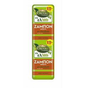 """Ζαμπόν Μπούτι 10Χ10 Εν Ελλάδι """"Creta Farms"""" (3.600 Kg τεμάχιο περίπου/7,200 Kg κιβώτιο περίπου)"""