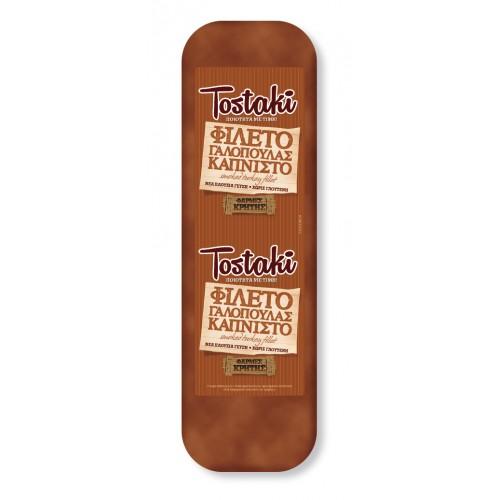 Γαλοπούλα Καπνιστή Tostaki σε μπαστουνι (3,100 Kg τεμάχιο περίπου/ 7,100 Kg κιβώτιο περίπο)