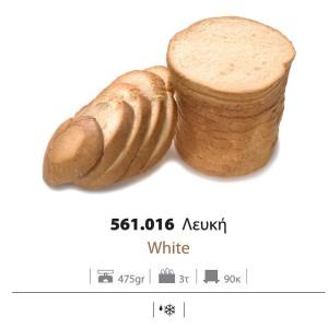 Ψωμί Μπόμπα Μπριός Κατεψυγμένο 475 gr (3 τεμάχια στο κιβώτιο)