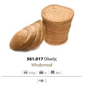 Ψωμί Μπόμπα Μπριός Ολικής Κατεψυγμένο 475 gr (3 τεμάχια στο κιβώτιο)