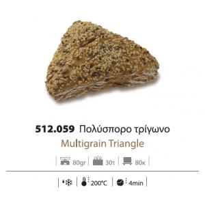 Ψωμί Πολύσπορο Προψημένο Τρίγωνο Κατεψυγμένο 80gr (30 τεμάχια στο κιβώτιο)