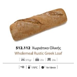 Ψωμί Χωριάτικο Ολίκης Προψημένο Κατεψυγμένο (375 gr το τεμάχιο/25 τεμάχια στο κιβώτιο)