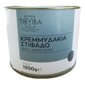 """Στιαφάδο """"Thyra"""" (2 Kg τεμάχιο/6 τεμάχια στο κιβώτιο)"""
