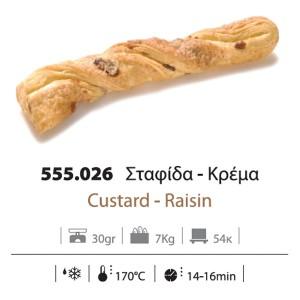 Κρουασίνι Σταφίδα-Κρέμα 30 gr (7 Kg κιβώτιο)