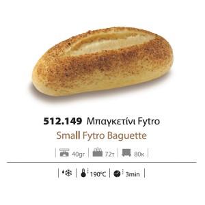 Ψωμί Κουβέρ Fytro προψημένο 40 gr (72 τεμάχια στο κιβώτιο)