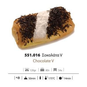 Κρουασάν Σοκολάτα V 120 gr (80 τεμάχια στο κιβώτιο)