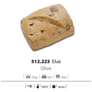 Ψωμί Κουβέρ Ελία  50 gr (60 τεμάχια στο κιβώτιο)