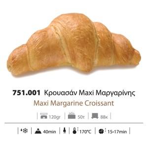 Κρουασάν Μαργαρίνης Maxi 120 gr (50 τεμάχια στο κιβώτιο)