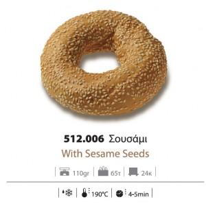 Bagels με Σουσάμι 110 gr (65 τεμάχια στο κιβώτιο)