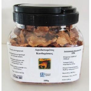 Άγρια Μανιτάρια Αφυδατωμένα Κανθαρίσκος 100 gr
