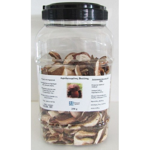 Άγρια Μανιτάρια Αφυδατωμένα Βωλίτης (Βασιλομανίταρα) 250 gr