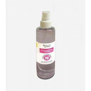 Αντισηπτικό Χεριών Αλκόολη 70° Σπρέι Λοσιόν (100 ml το τεμάχιο/25 τεμάχια στο κιβώτιο)