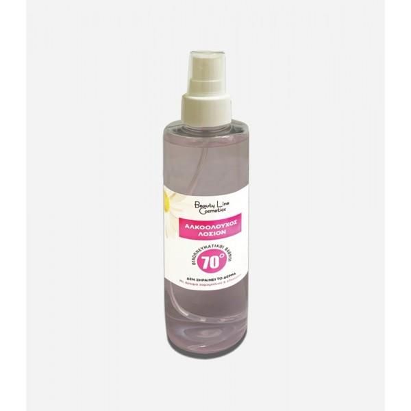 Αντισηπτικό Χεριών Αλκόολη 70° Σπρέι Λοσιοόν (200 ml το τεμάχιο/25 τεμάχια στο κιβώτιο)