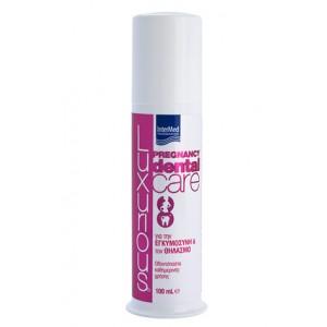 Οδοντόκρεμα για την Εγκυμοσύνη & Θηλασμό 100 ml
