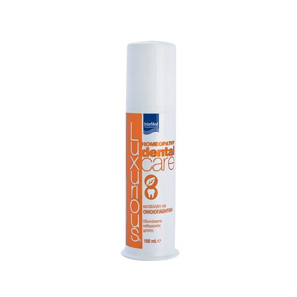 Οδοντόκρεμα  Κατάλληλη για Ομοιοπαθητική 100 ml