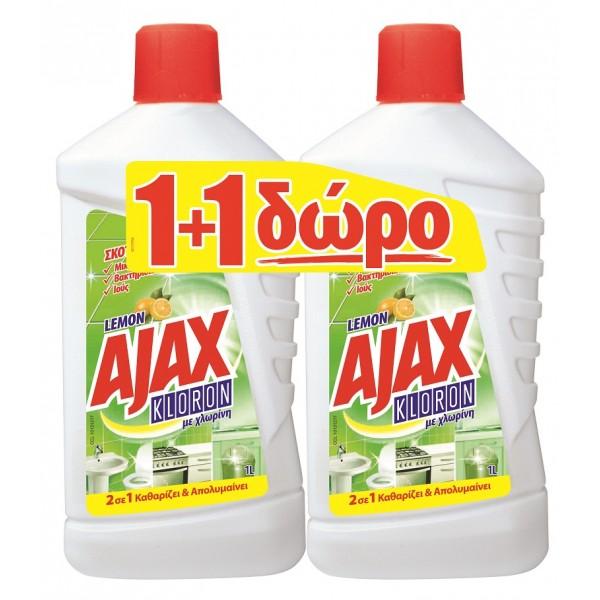Ajax Kloron γαι Πάτωμα με Λεμόνι 1+1 Δώρο (1 Lt τεμάχιο/6 τεμάχια στο κιβώτιο)
