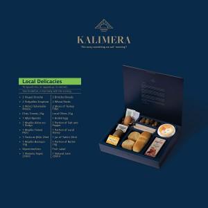 Έτοιμο Local Delicacies Χαλκιδικής (12 τεμάχια στο κιβώτιο)