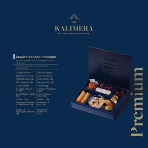 Έτοιμο Πρωινό Mediterranean Premium (12 τεμάχια στο κιβώτιο)
