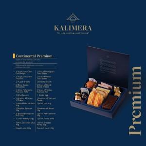 Έτοιμο Πρωινό Continental Premium (12 τεμάχια στο κιβώτιο)