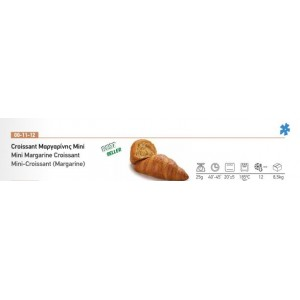 Croissant Μαργαρίνης Μίνι 25 gr  Κατεψυγμένο (8,5 Kg το κιβώτιο)