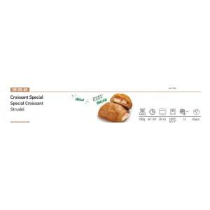 Croissant Special 180 gr Κατεψυγμένο (45 τεμάχια στο κιβώτιο)