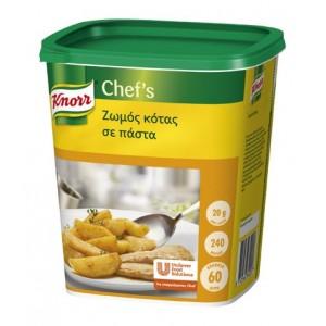 """Ζωμός Κότας σε Πάστα """"Knorr"""" (1,2 kg τεμάχιο/6 τεμάχια στο κιβώτιο)"""