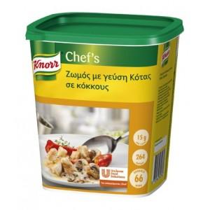 """Ζωμός Κότας σε Κόκκους """"Knorr """"  (1 kg τεμάχιο/6 τεμάχια στο κιβώτιο)"""