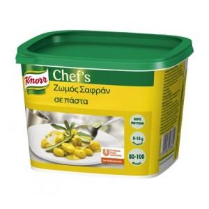 """Ζωμός Σαφράν """"Knorr """" (800 gr τεμάχιο/2 τεμάχια στο κιβώτιο)"""