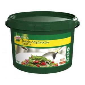 """Ζωμός Λαχανικών σε Πάστα """"Knorr"""" 4 kg"""
