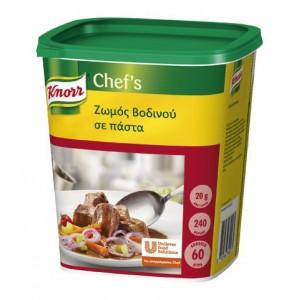 """Ζωμός Βοδινού σε Πάστα """"Knorr"""" (1,2 kg τεμάχιο/6 τεμάχια στο κιβώτιο)"""