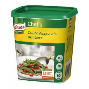 """Ζωμός Λαχανικών σε Πάστα """"Knorr """" (1,2 kg τεμάχιο/6 τεμάχια στο κιβώτιο)"""