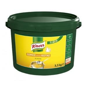 """Ζωμός Κοτόπουλου σε Σκόνη 123 """"Knorr""""  3,5 kg"""