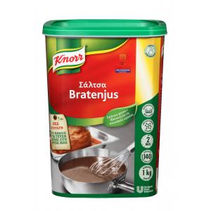 """Αφυδατωμένη Σάλτσα Μπράτενζους """"Knorr"""" (1 kg τεμάχιο/6 τεμάχια στο κιβώτιο)"""