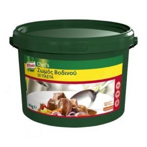 """Ζωμός Βοδινού σε Πάστα """"Knorr """" 4 kg"""